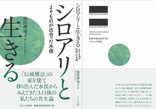 表紙(最終案) (1)_01.jpg